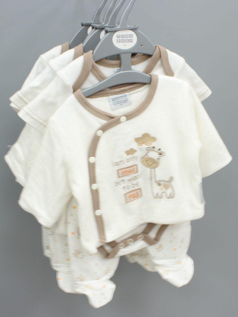 Levi cream baby suit three piece set £13.00